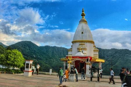Ranikot;  Day Hike Around Kathmandu
